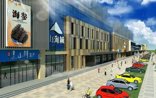 千组商户报名山海城 新商场优势在哪儿?