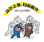 海宝快讯丨高考冲刺吃海参 考生家长挤爆海参市场