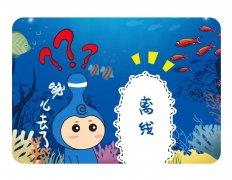 海底知识打捞局丨海参为何几个月不吃不喝不会死?